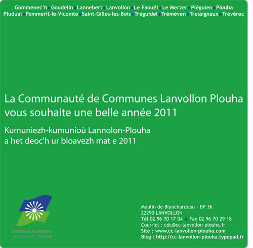 Carte-voeux2011-1-2
